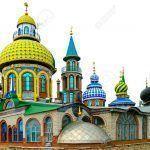 Mundial de Wushu, Kazán capital del deporte en Rusia