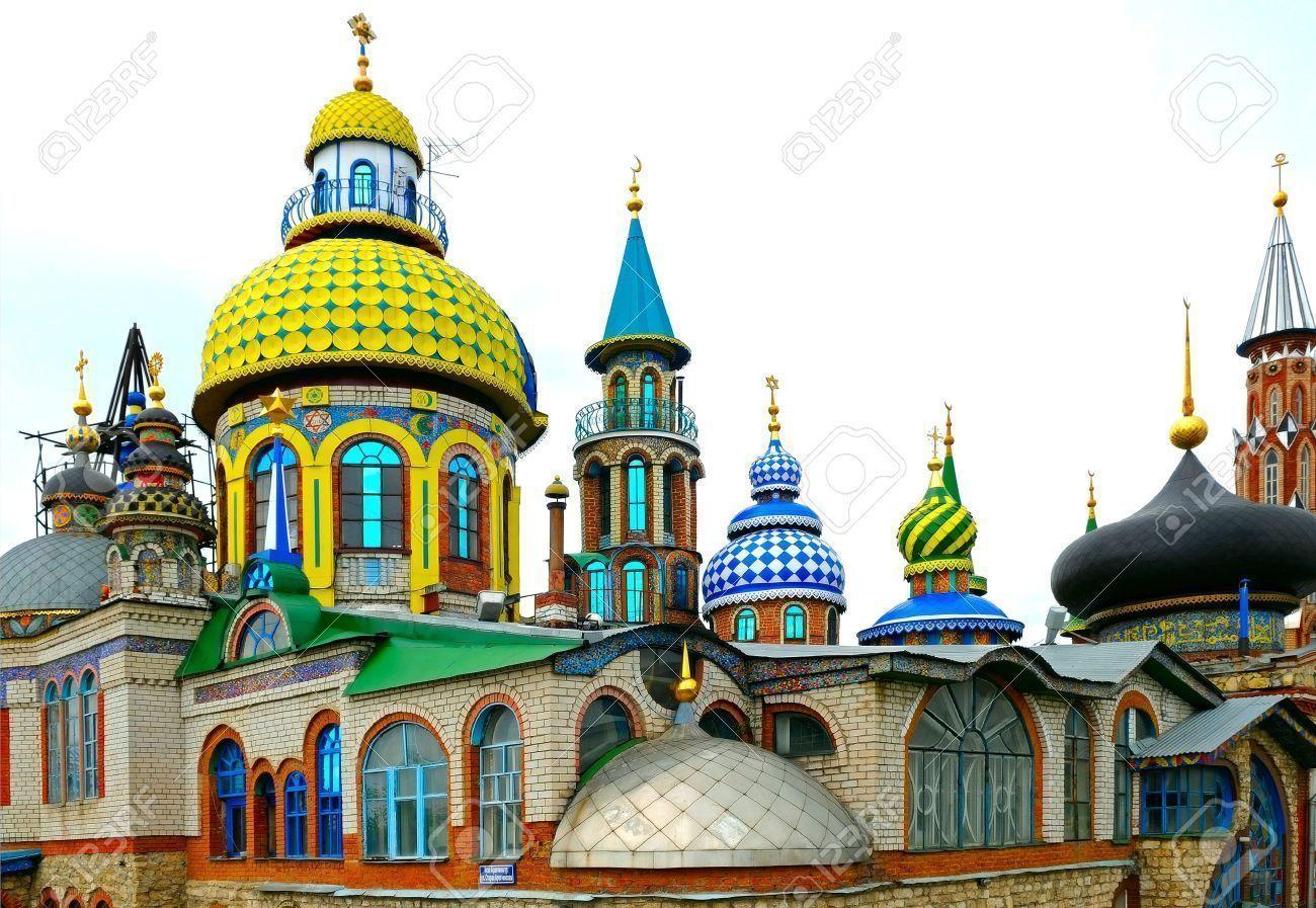 Templo de todas las Religiones en Kazán
