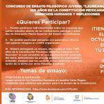 Convocatoria al concurso «Laureano Muñoz» para estudiantes de educación media superior