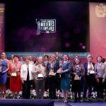 Feministas son premiadas como mujeres ejemplares por municipio de Chihuahua